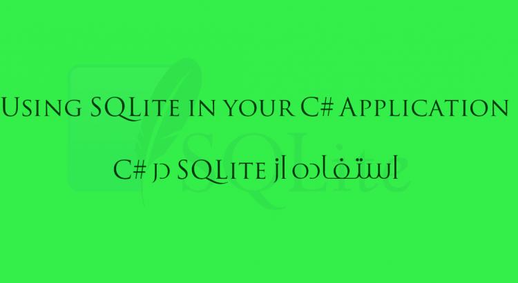 SQLite in C#